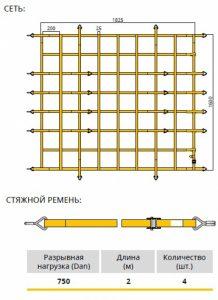 thm_assets--images--CATALOG--Stjazhnye_remni--kraft--tab9_jpg-419_576
