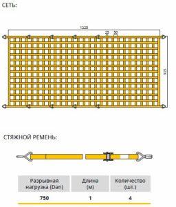 thm_assets--images--CATALOG--Stjazhnye_remni--kraft--tab3_jpg-444_520